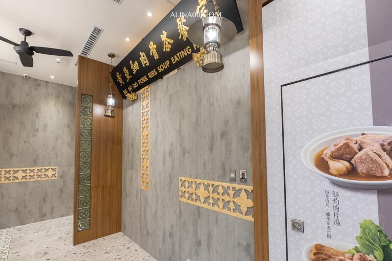 【桃園美食】 黃亞細肉骨茶 大江購物中心|套餐配潮州滷味最對味