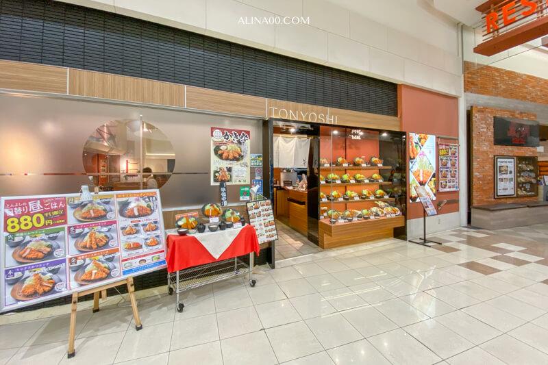 北海道 AEON MALL 札幌發寒店 美食推薦