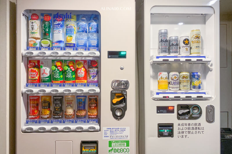 飲料販賣機