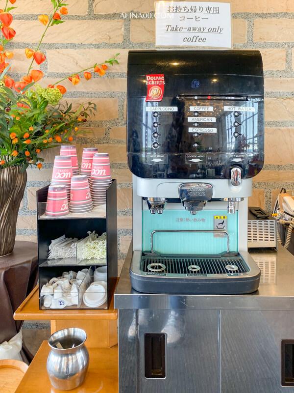 飯店咖啡機