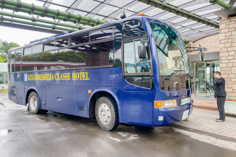 北廣島克拉瑟酒店 免費交通車接駁