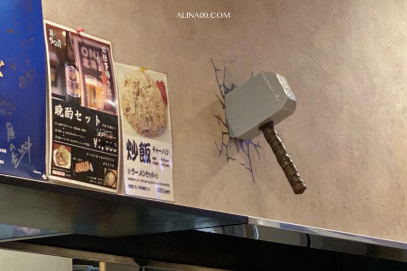 札幌工廠旁拉麵店