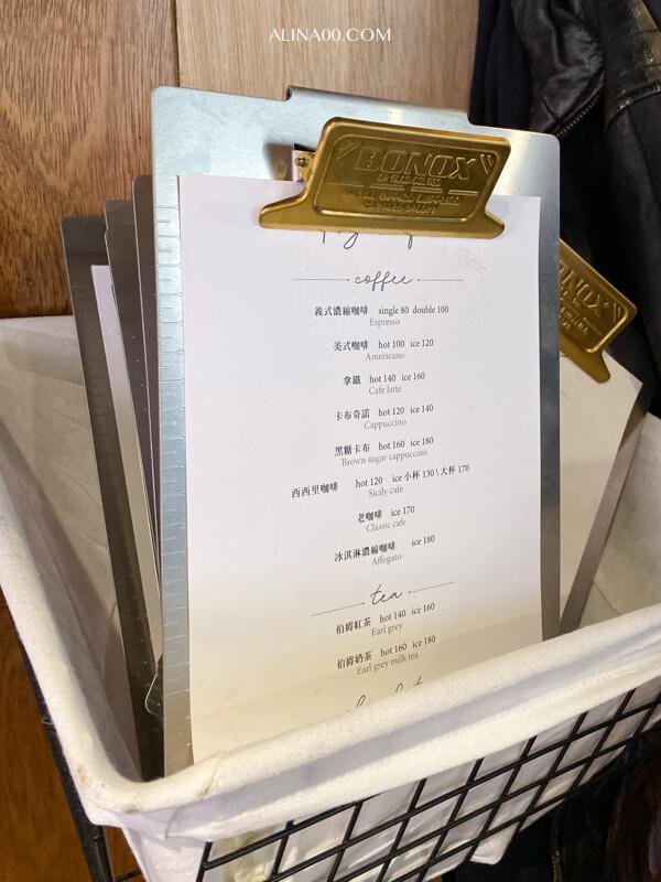Fly Cafe 蒼蠅哥菜單