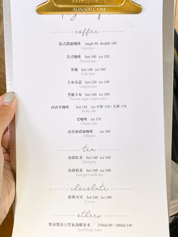 Fly Cafe 蒼蠅哥咖啡館菜單