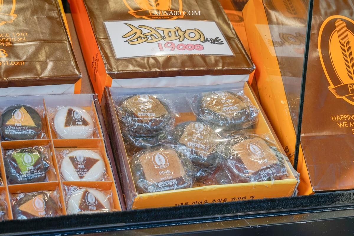 全州韓屋村巧克力派
