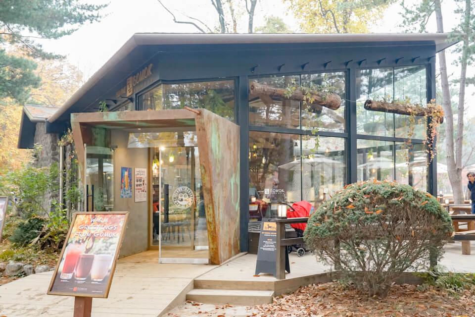 南怡島玻璃屋咖啡廳