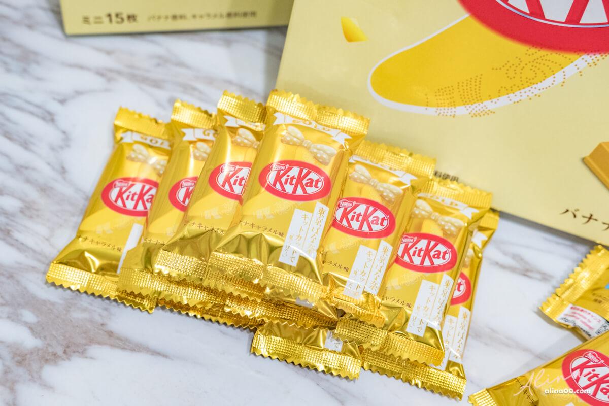 東京BANANA KitKat
