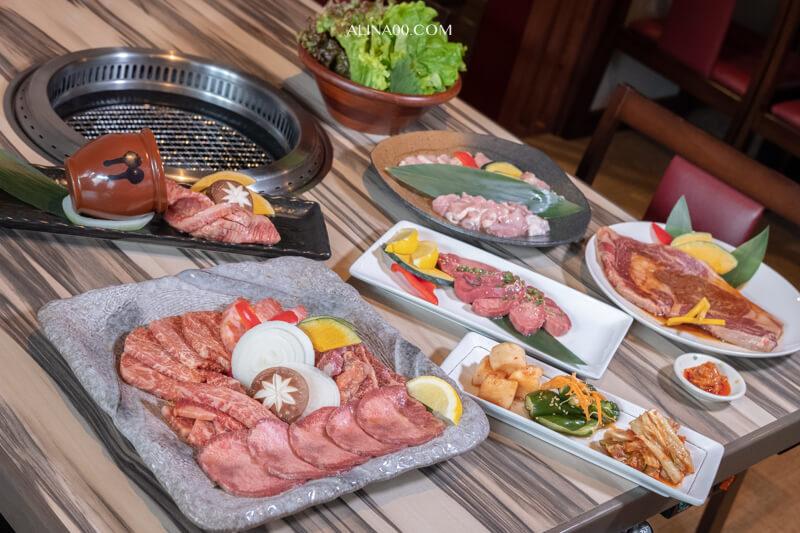 【北海道美食】札幌-南光園 燒肉-薄野烤肉店|道產和牛吃到飽 @Alina 愛琳娜 嗑美食瘋旅遊