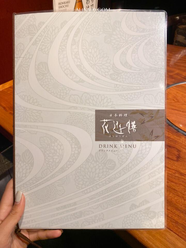 北海道札幌-花遊膳 日本料理-1個人也能吃的會席料理