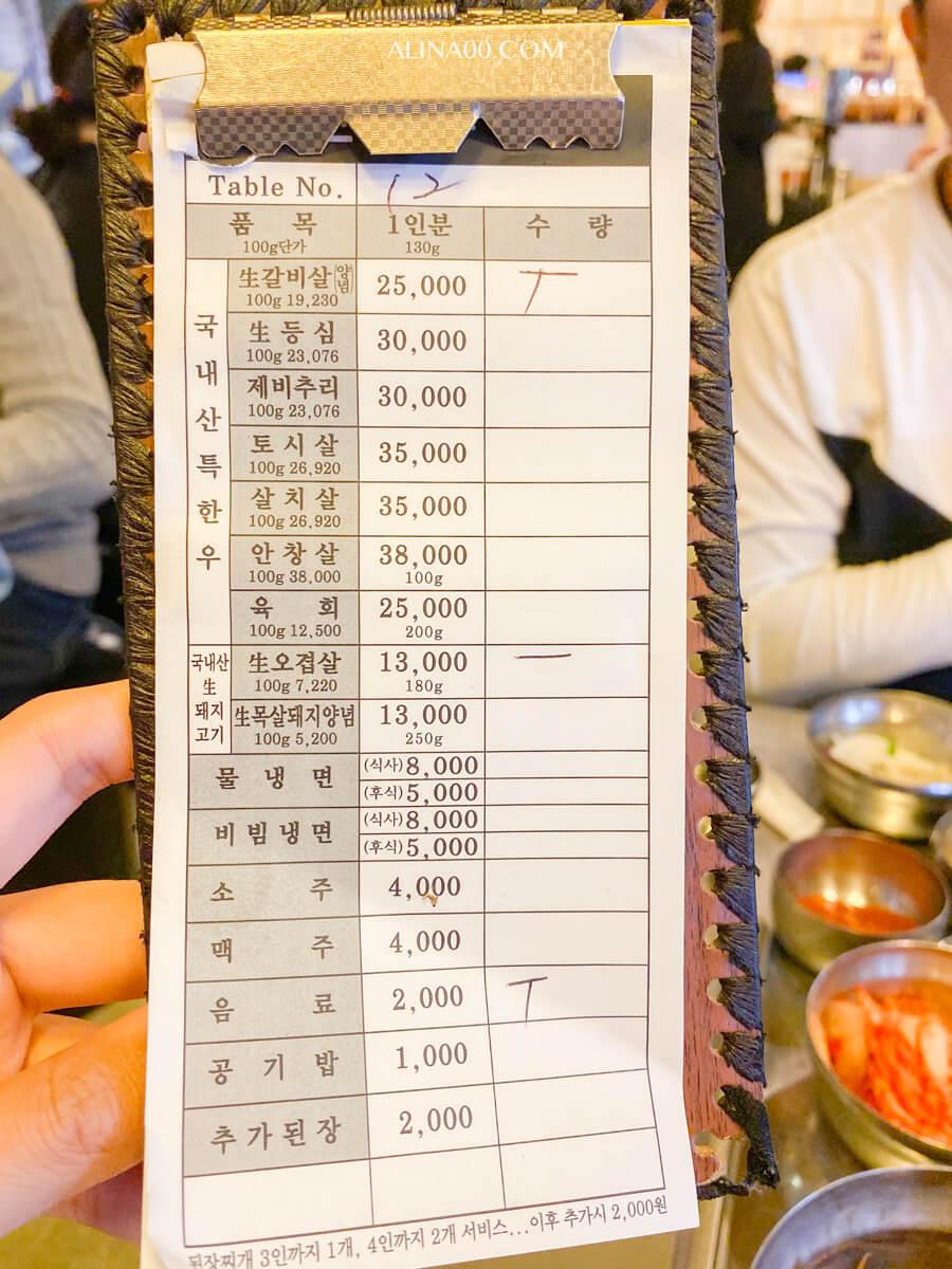 朝鮮火爐烤肉價格