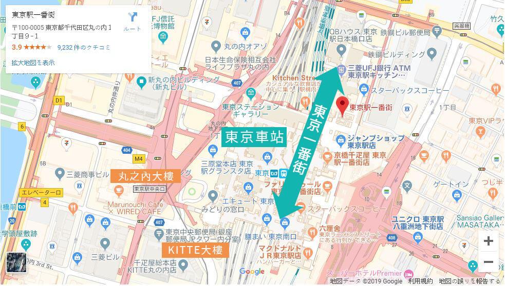 東京車站一番街 交通地圖
