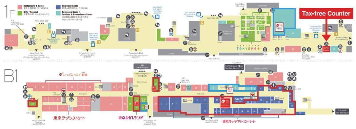 東京車站一番街