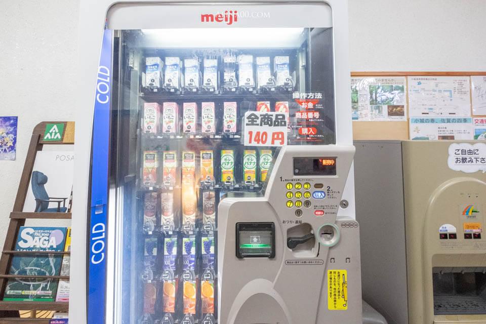牛奶飲料販賣機