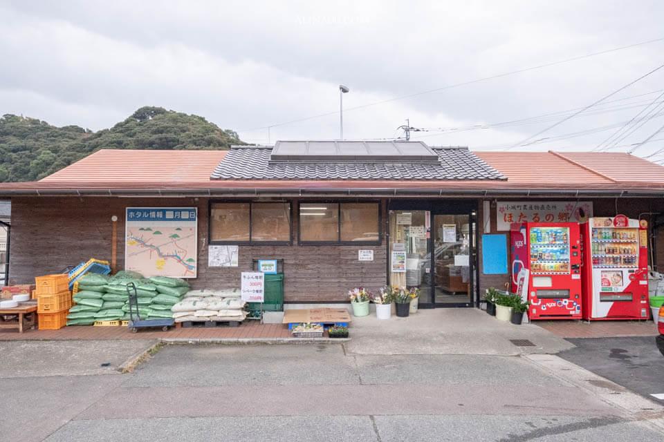 小城農會超市