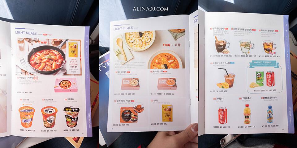 德威航空機上美食