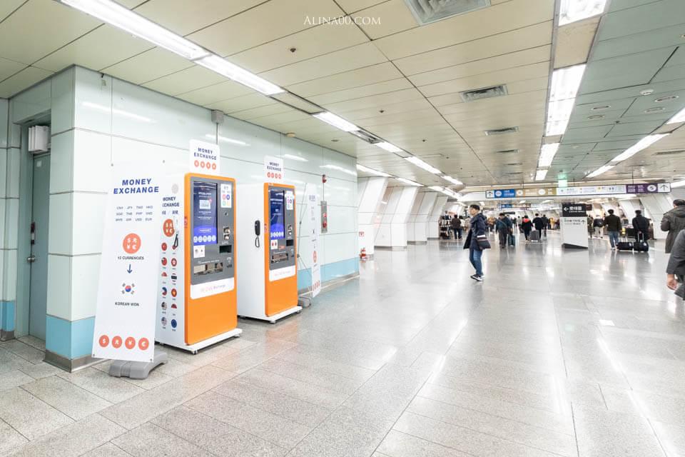 首爾自動換錢機推薦