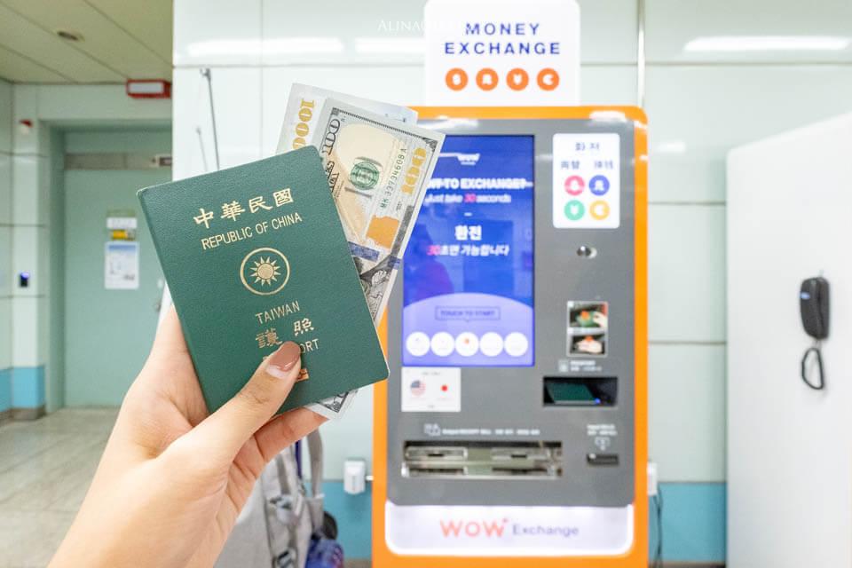 WOW EXCHANGE 自助換錢機操作步驟