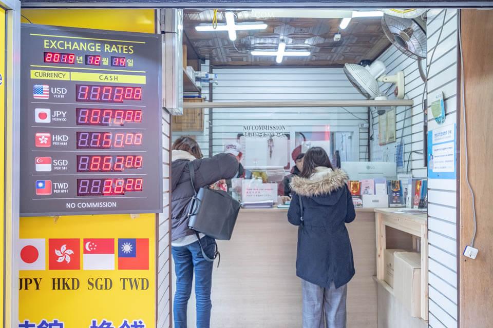 首爾明洞換錢所匯率