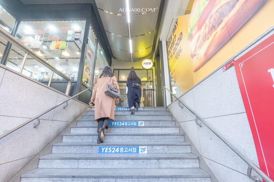 No Brand Burger 漢堡弘大店