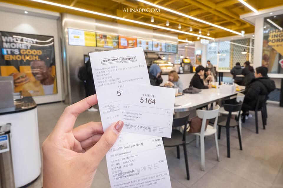 No Brand Burger弘大店