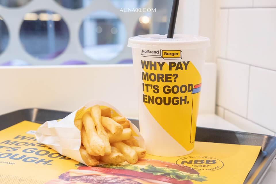 No Brand Burger