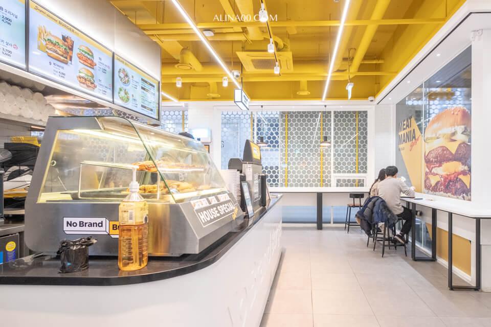 弘大漢堡店