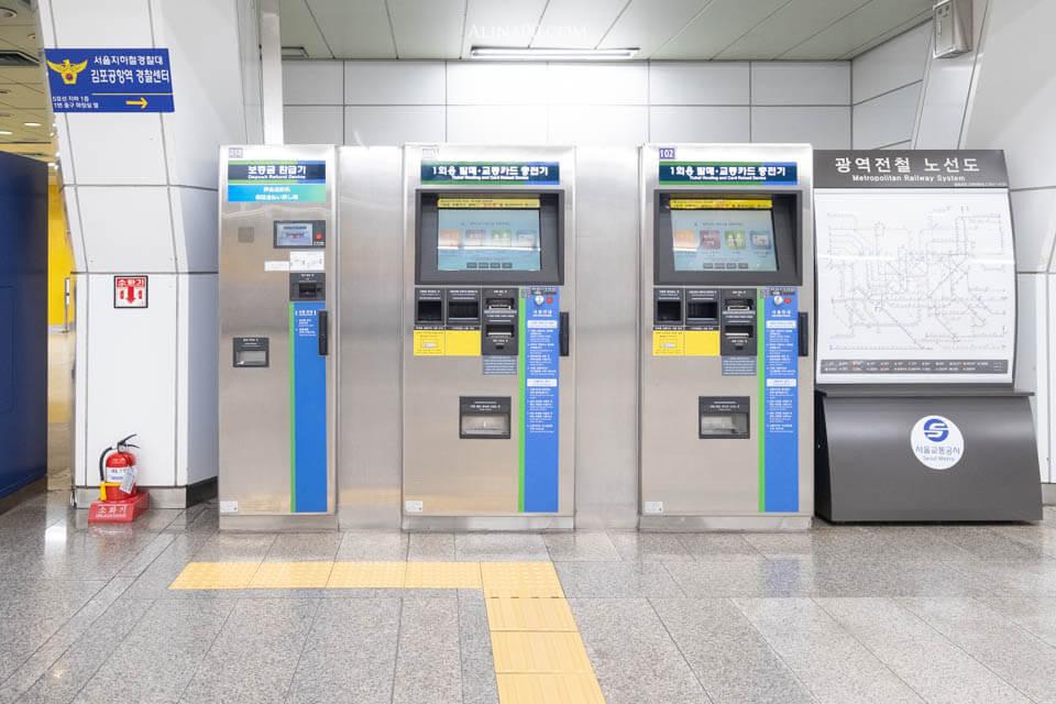 首爾交通卡加值