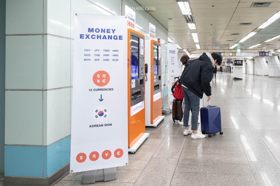 金浦機場自動換錢機 WOW EXCHANGE