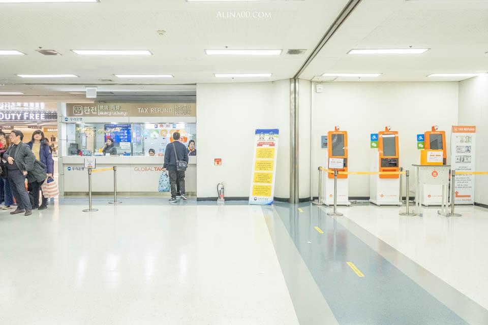 金浦機場退稅