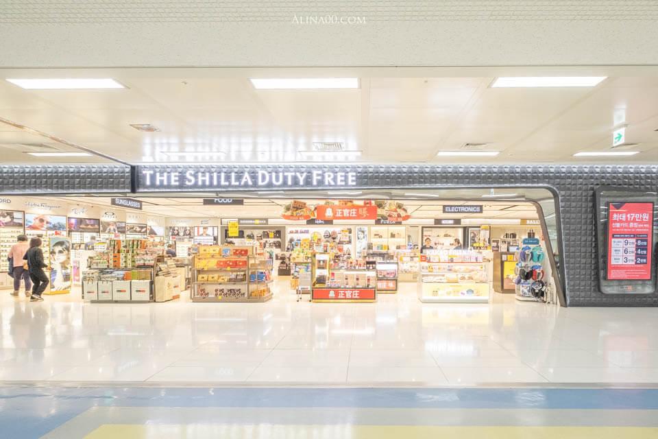 金浦機場新羅免稅店