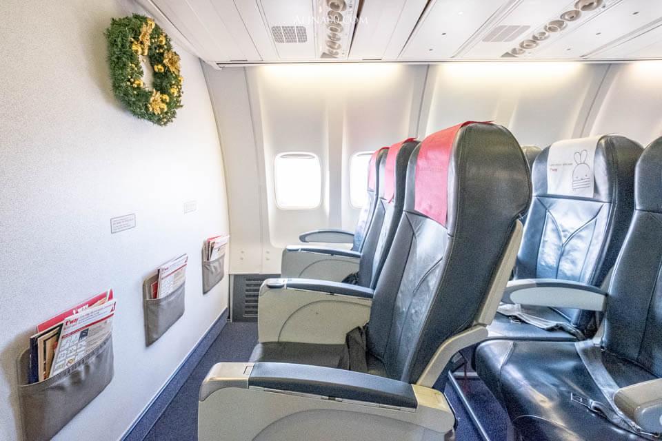 德威航空 前排座位