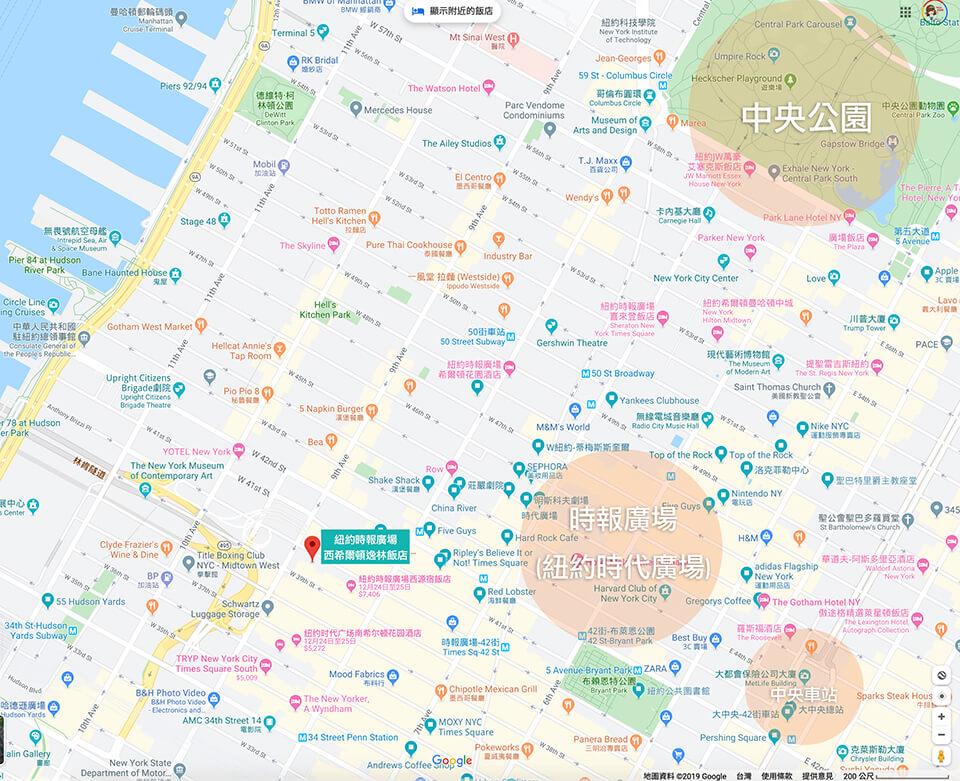 紐約時代廣場西希爾頓逸林飯店交通