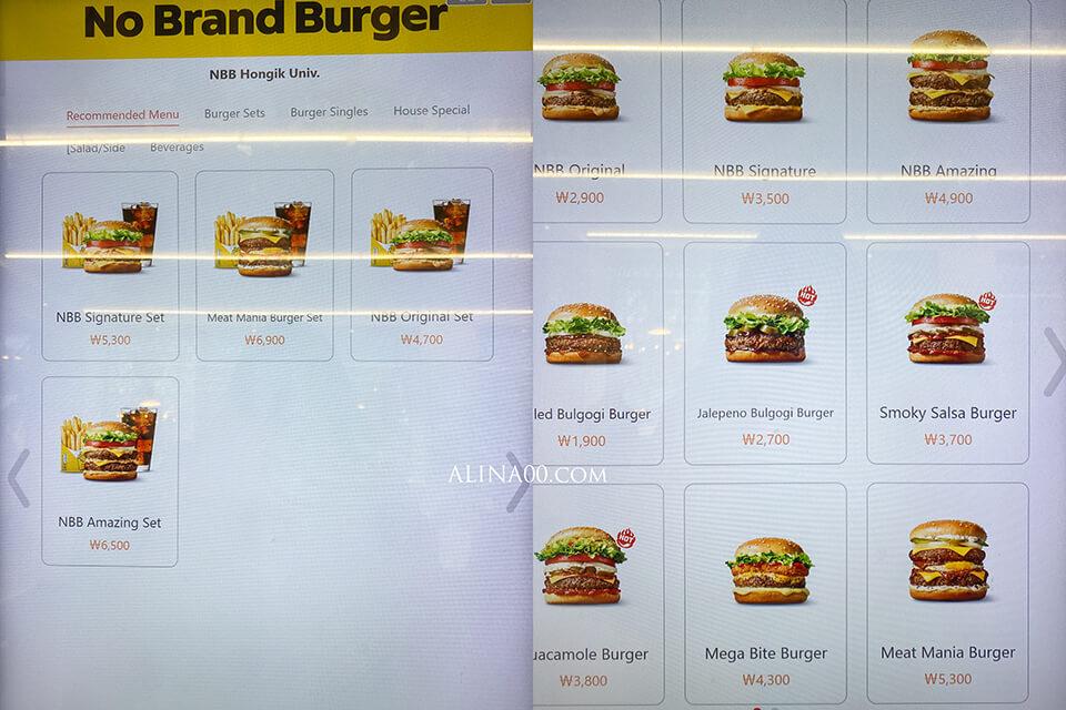 No Brand 漢堡點餐機
