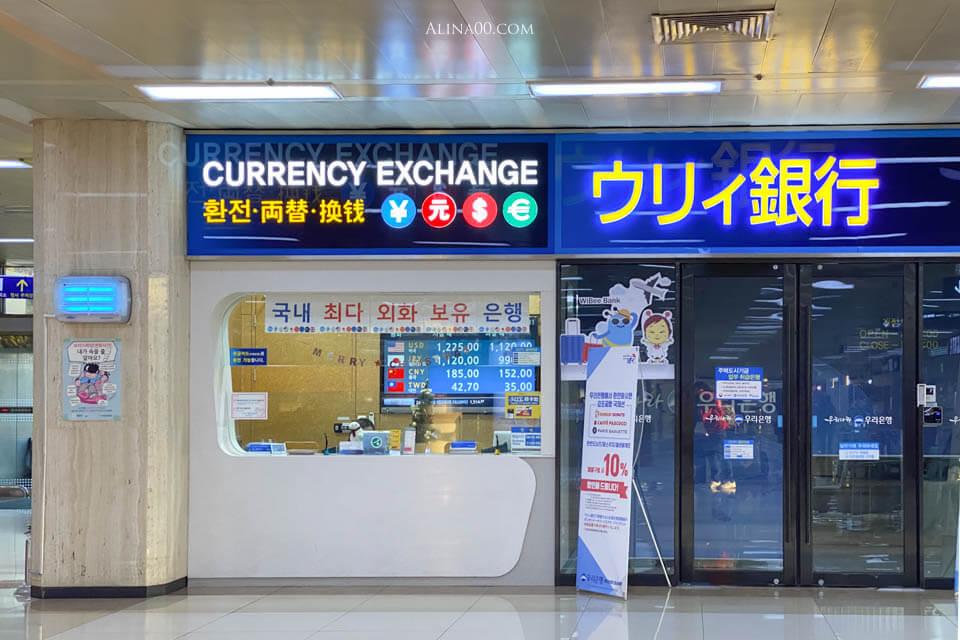 金浦機場銀行換錢