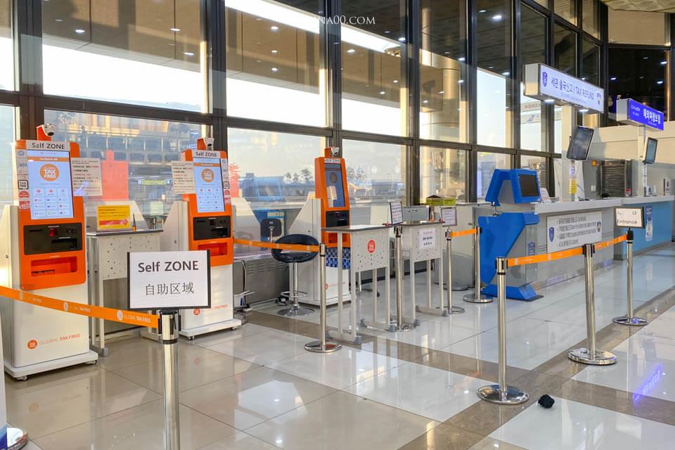 首爾金浦機場退稅