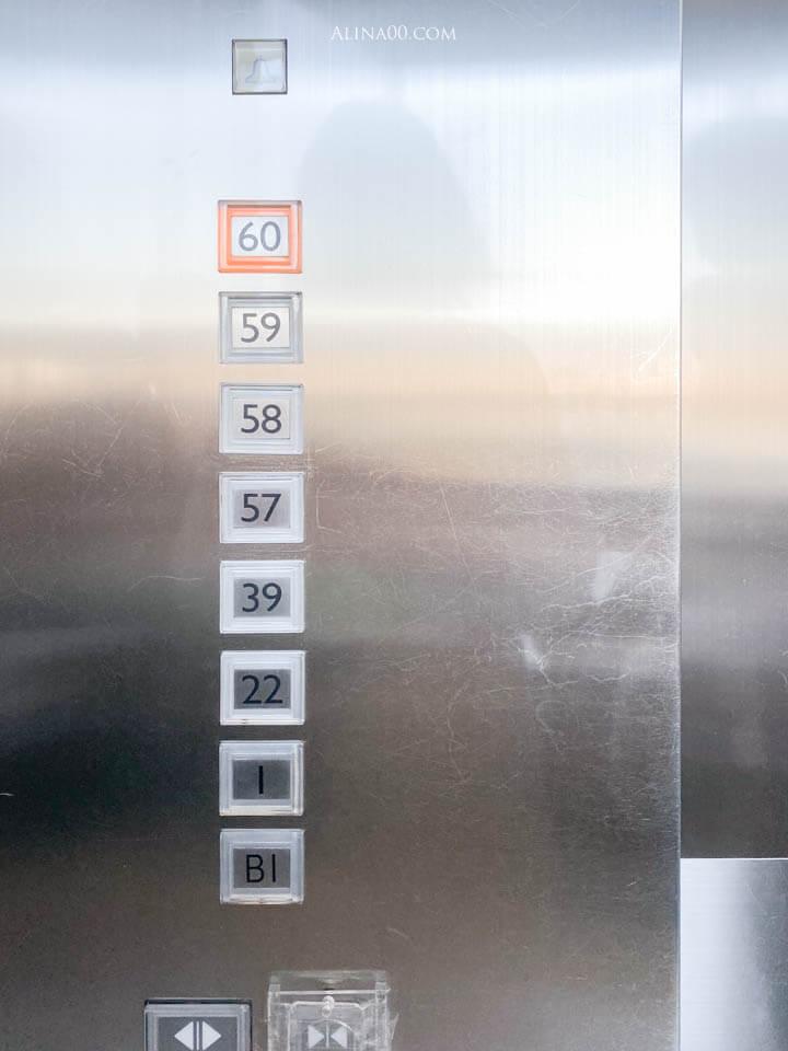 63廣場展望台