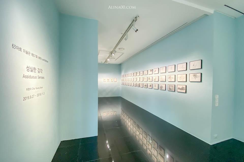 63 ART 美術館