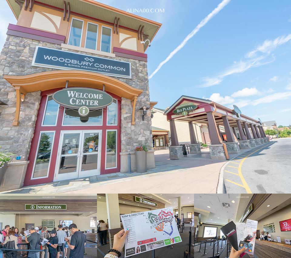 Woodbury Outlet 伍德百瑞暢貨中心服務台