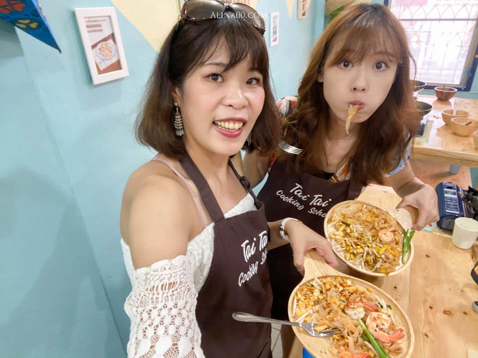 美味泰泰 曼谷中文泰菜教室