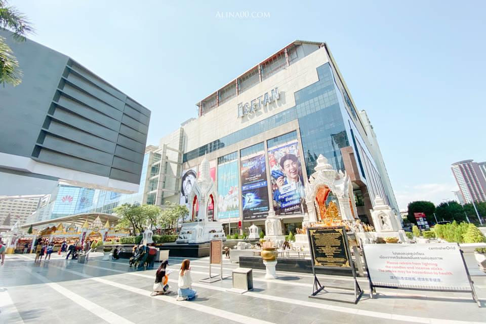 Central World 中央世界購物中心 (中央世貿百貨)