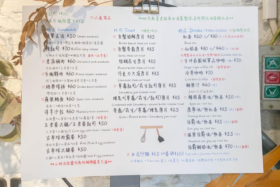 長板凳工作室菜單