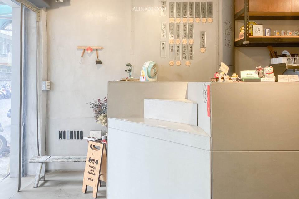 台北早餐推薦
