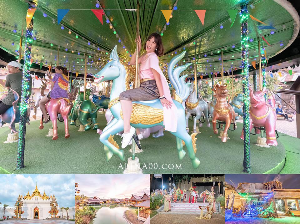 芭達雅暹羅傳奇樂園 The Legend Siam Pattaya