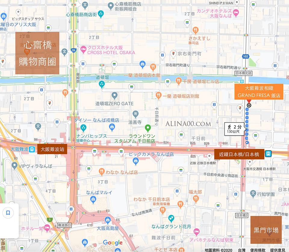 大阪難波燦路都大飯店交通方式