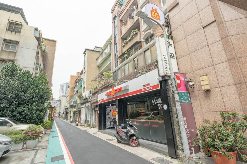 MoM's TOUCH 台北師大店