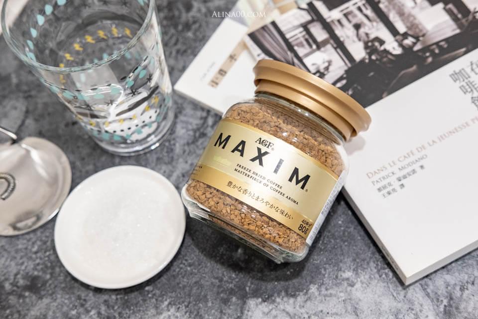 AGF MAXIM 箴言金咖啡粉
