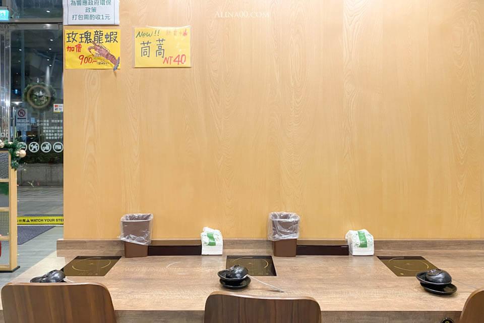 內湖火鍋店