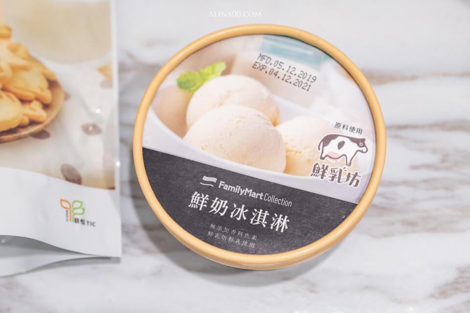 全家x鮮乳坊 鮮奶冰淇淋
