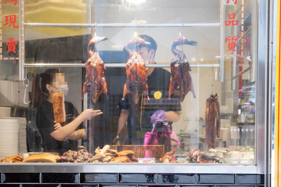 陳光記燒味台北西門町