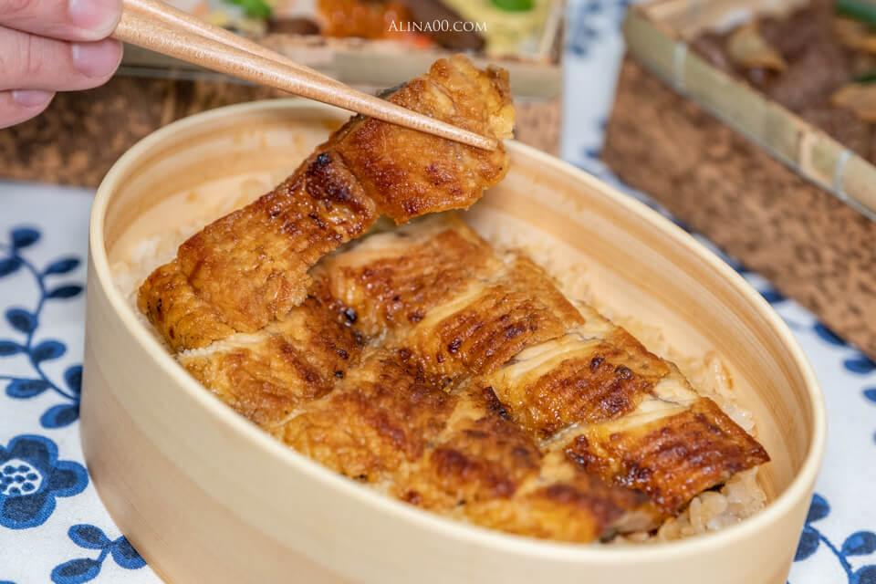 美福大飯店晴山 鰻魚飯